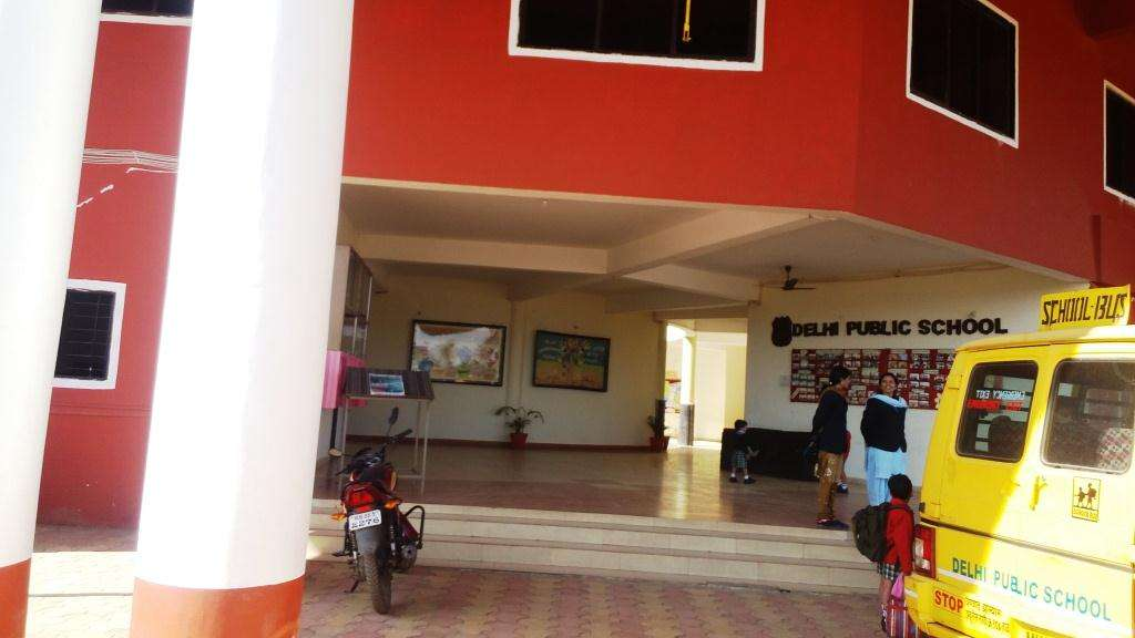DELHI PUBLIC SCHOOL GONDIYA MAHARASHTRA 1130449