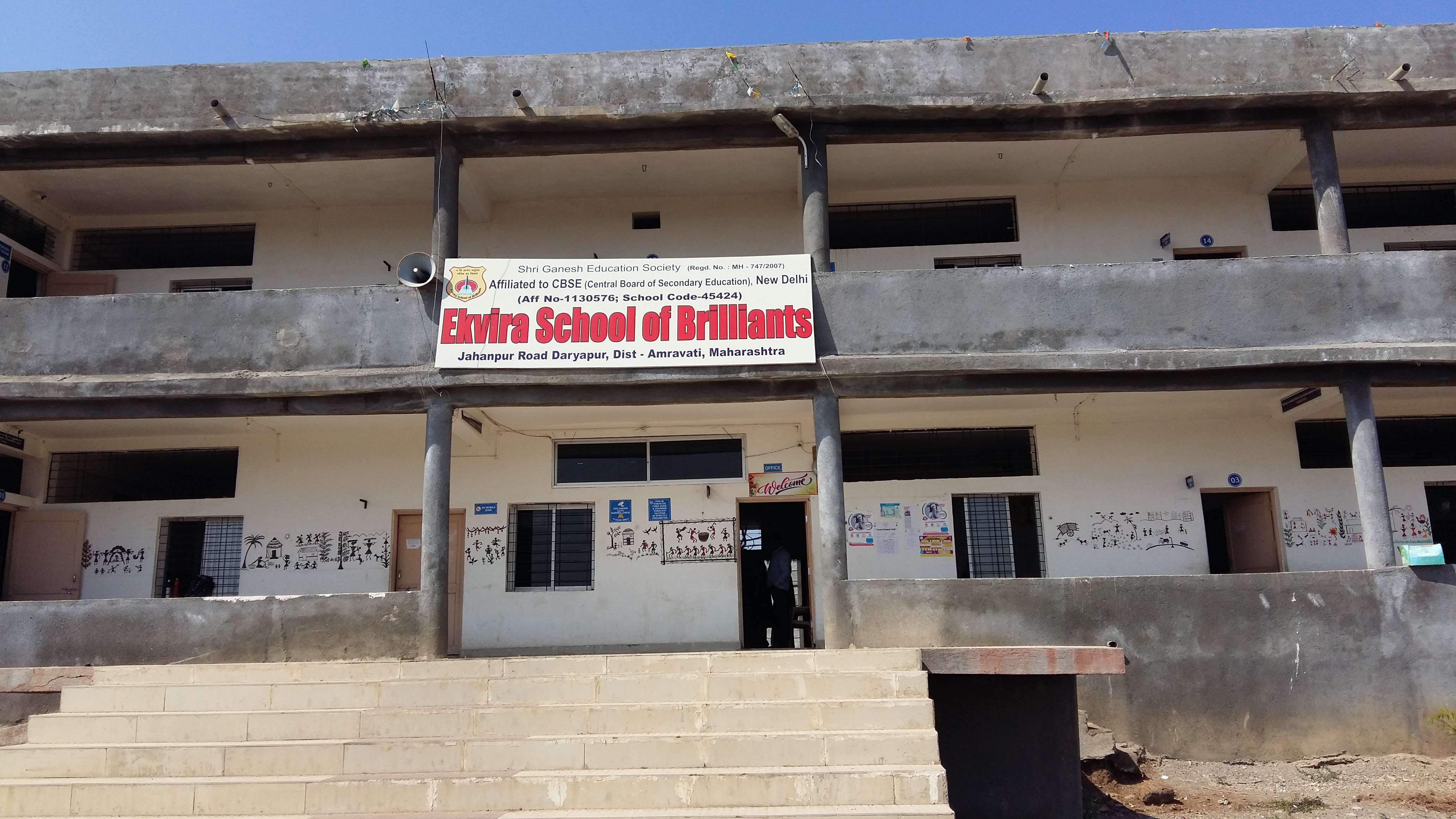 EKVIRA SCHOOL OF BRILLIANTS, AMRAVATI, MAHARASHTRA--1130576