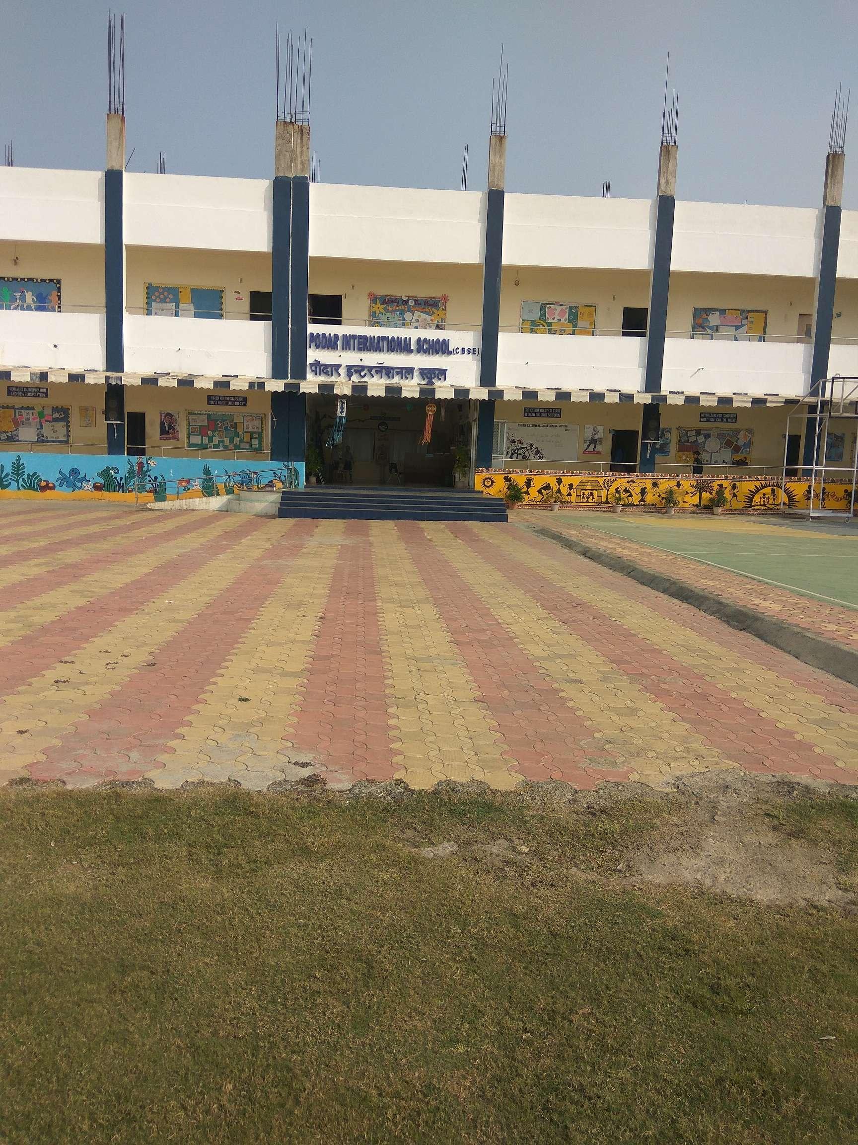 PODAR INTERNATIONAL SCHOOL GONDIYA MAHARASHTRA 1130531