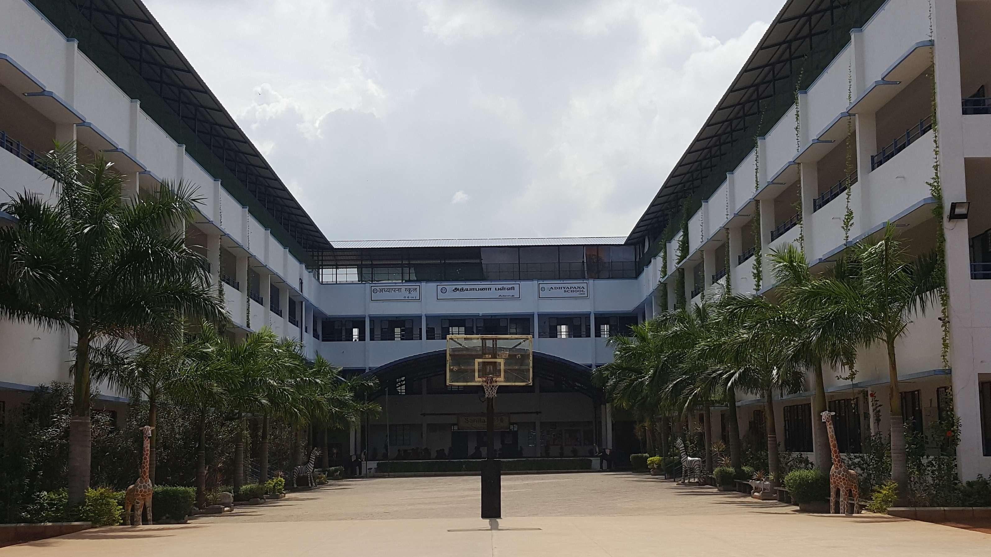 ADHYAPANA SCHOOL Visthara Beyond Fatima College Madurai Dindugal Main Road Madurai 625 402 1930311