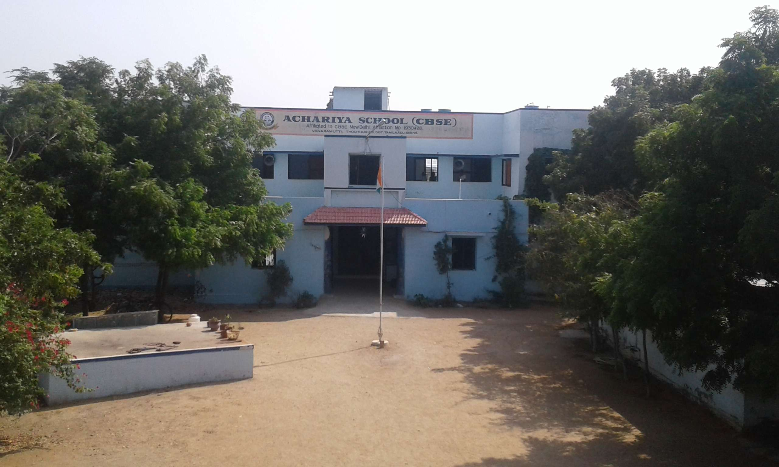 Achariya school 3 185 1 Muthumariamman Kovil Road 1930428