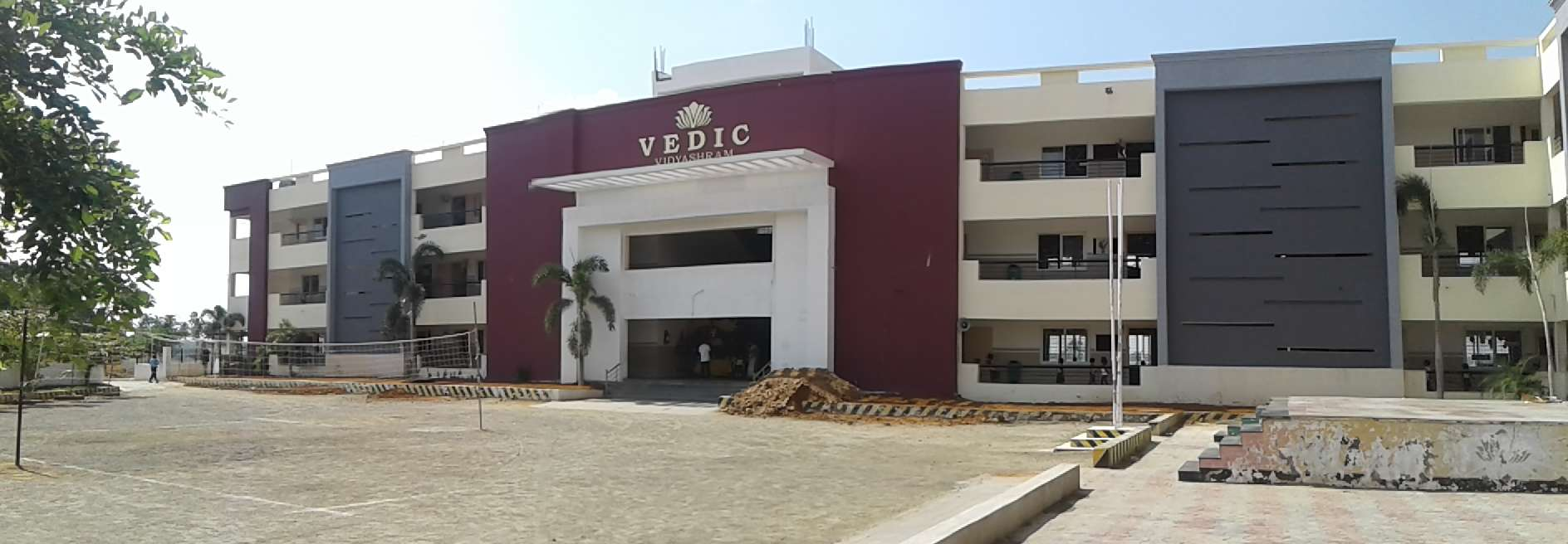 Vedic Vidyashram School No 452 1A Madurai Road Chatramputhukulam Village Thanchanallur Tirunelveli District 1930456