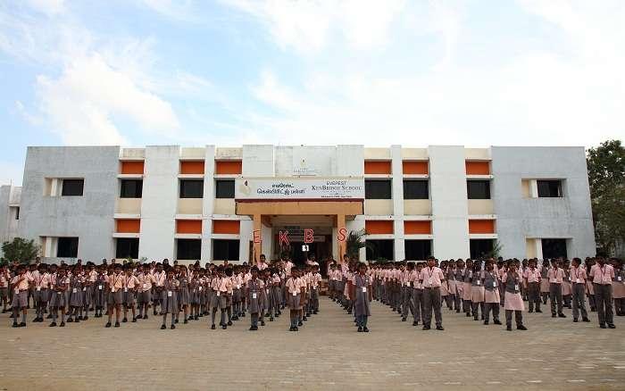 Everest KenBridge School Maraiyur Road Sitharkadu Mayiladuthurai 1930452