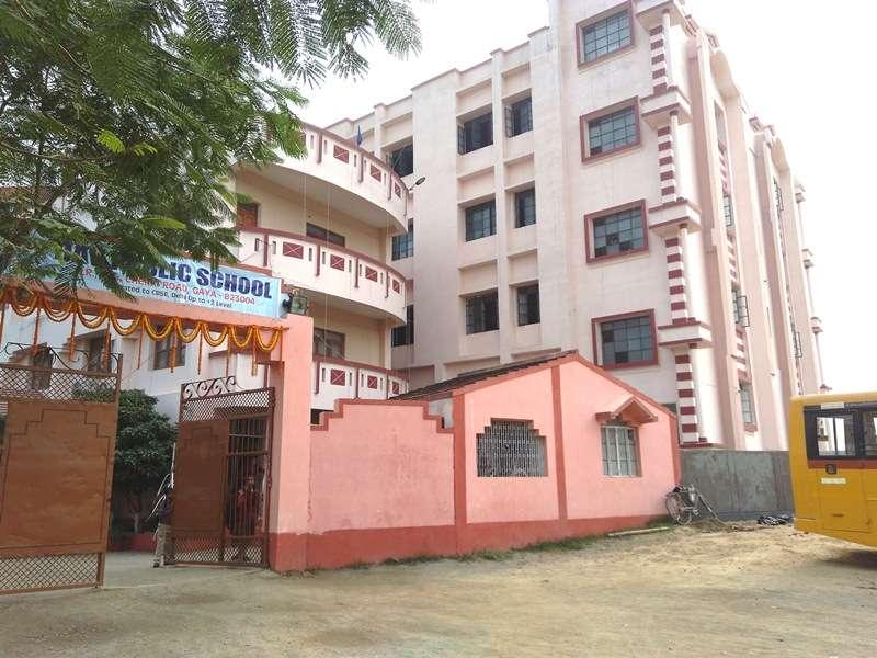 DAV PUBLIC SCHOOL COLLEGE ROAD ROTARY CAMPUS GAYA BIHAR 330101