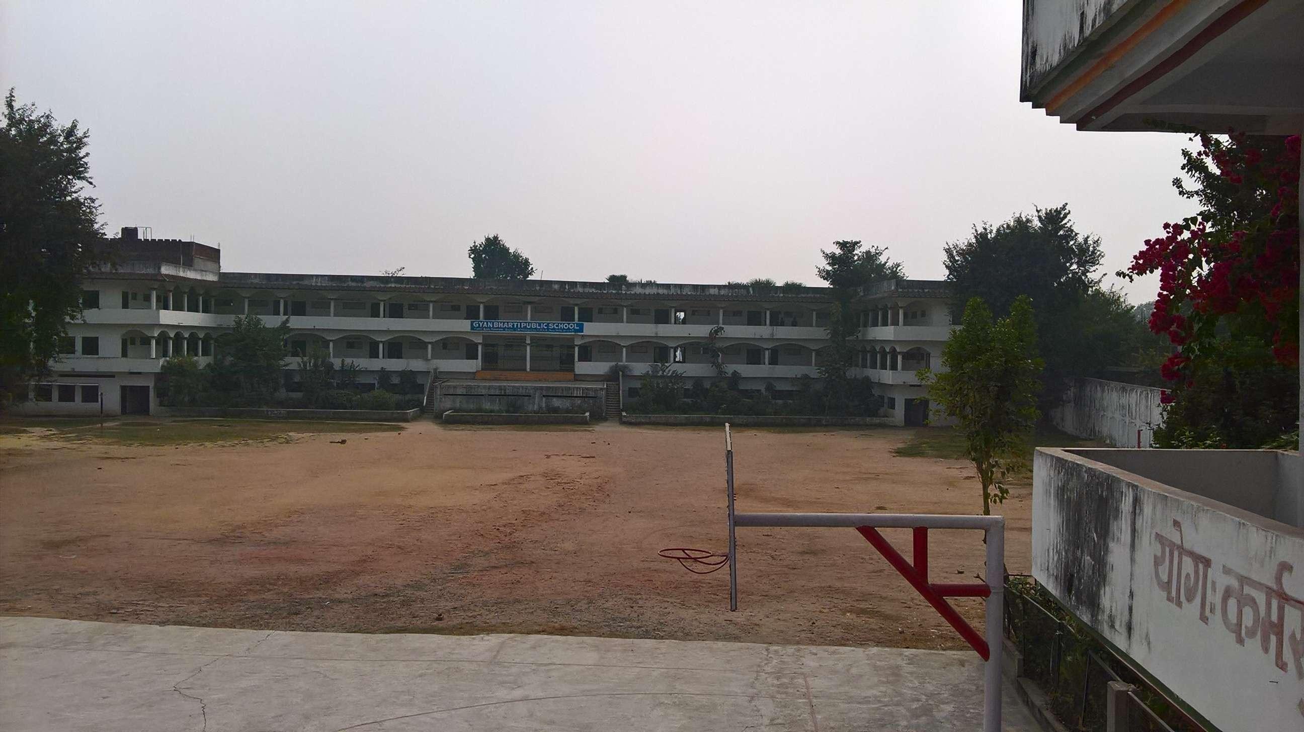 GYAN BHARTI PUBLIC SCHOOL PAHARPUR CANT AREA PO CHAND CHAURA GAYA BIHAR 330106