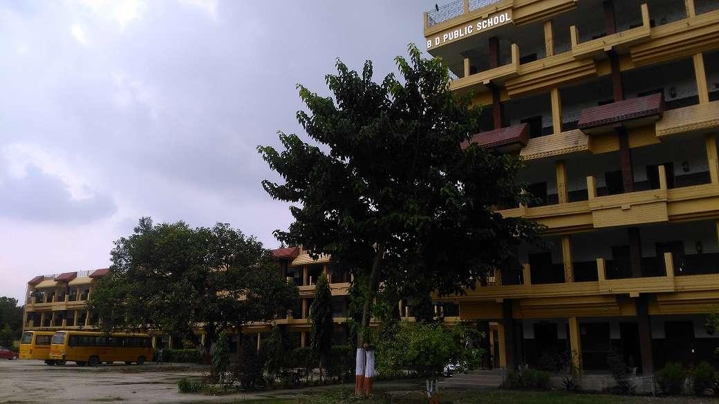 B D PUBLIC SCHOOL PANAPUR LANGA DISTT VAISHALI HAJIPUR BIHAR 330161