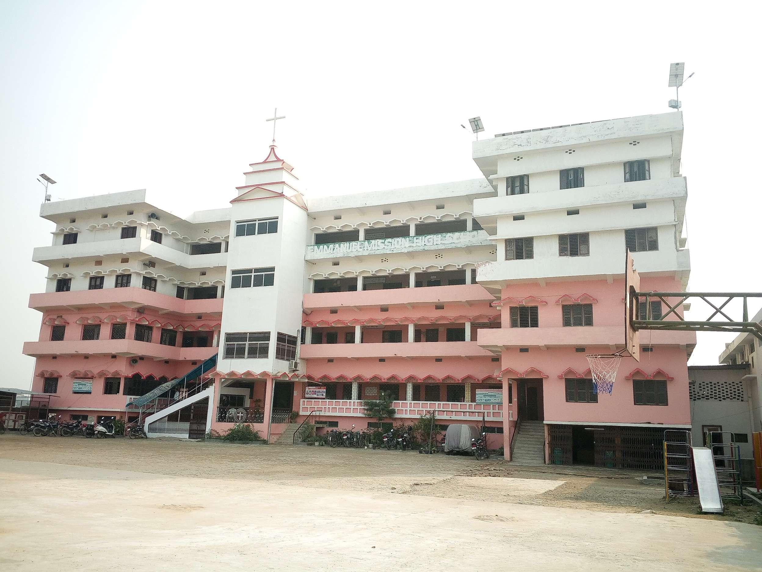 EMMANUEL MISSION HIGH SCHOOL ANAND NAGAR SIWAN BIHAR 330169