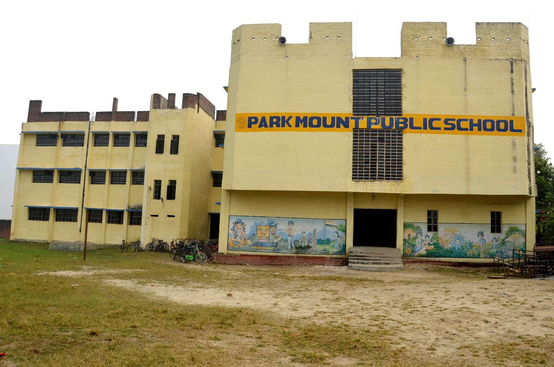 PARK MOUNT PUBLIC SCHOOL STATION ROAD NEORA KHAGAUL DANAPUR PATNA 330200