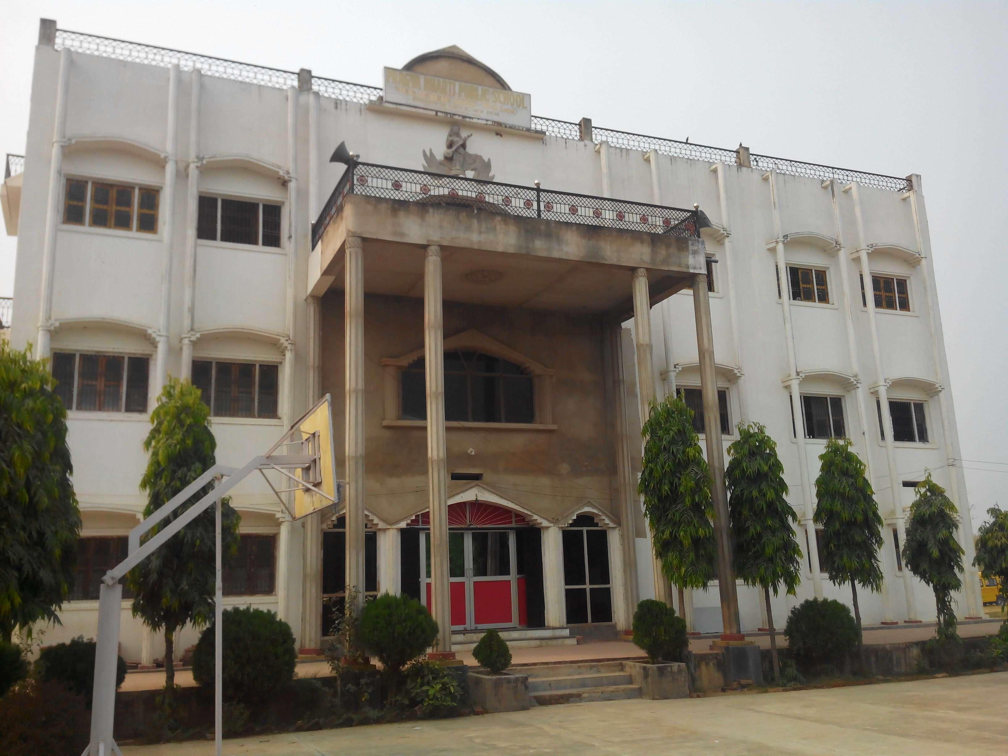Pragya Bharti Public School Alipur P o Buniadgang Manpur Gaya 330278