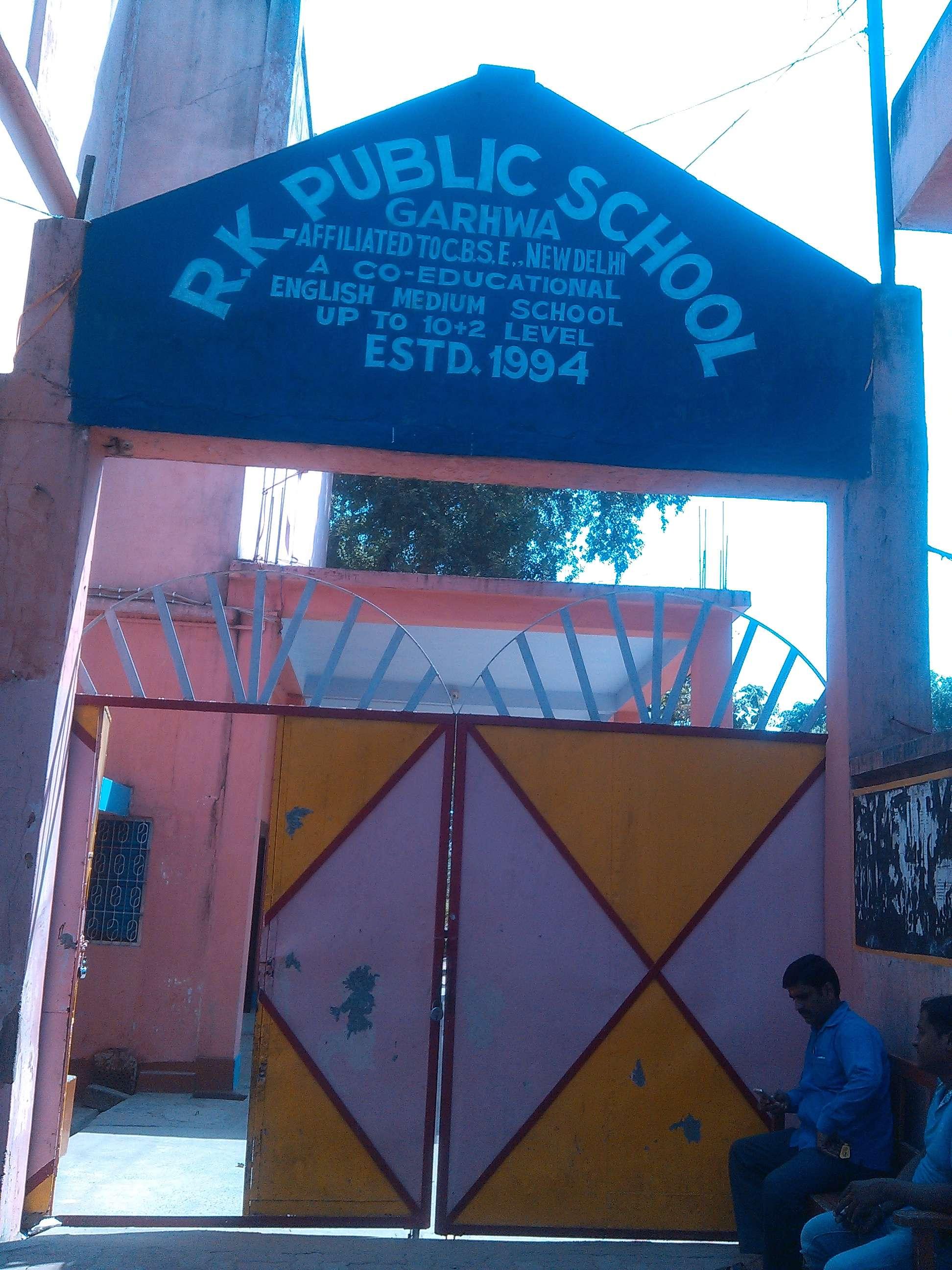 R K PUBLIC SCHOOL SONPURWA AT PO GARHWA DIST GARHWA JHARKHAND 3430164