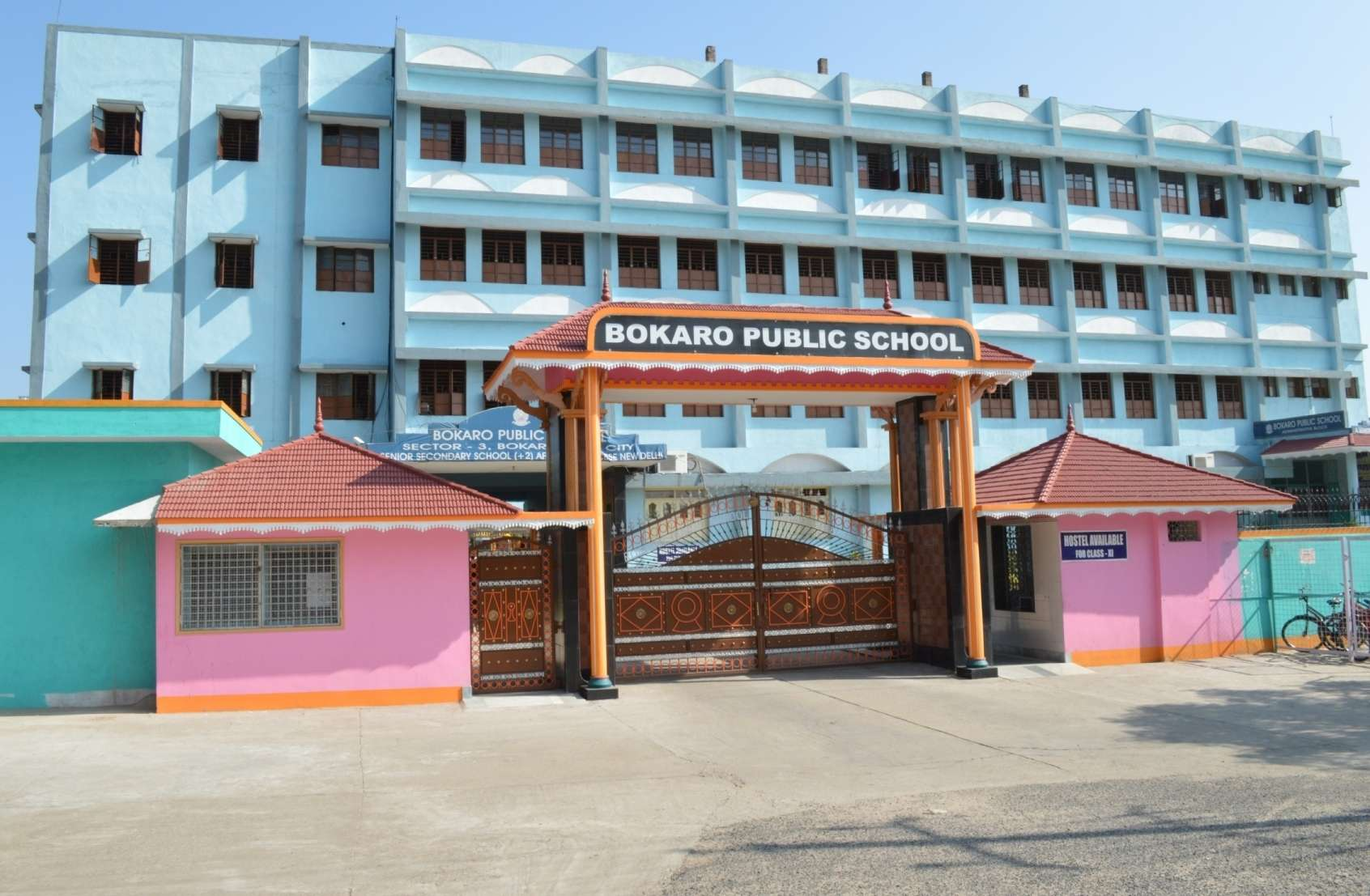 BOKARO PUBLIC SCHOOL SECTOR 3 C BOKARO STEEL CITY DISTT BOKARO JHARKHAND 3430197