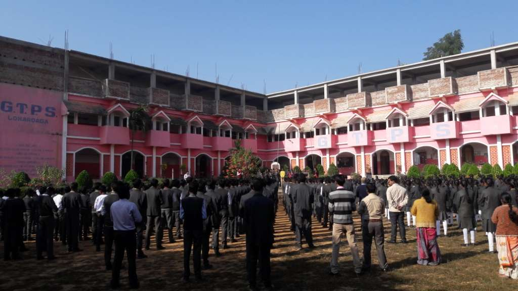 GREATER TRIVENI PUBLIC SCHOOL BAKSHI DIPA LOHARDAGA JHARKHAND 3430218
