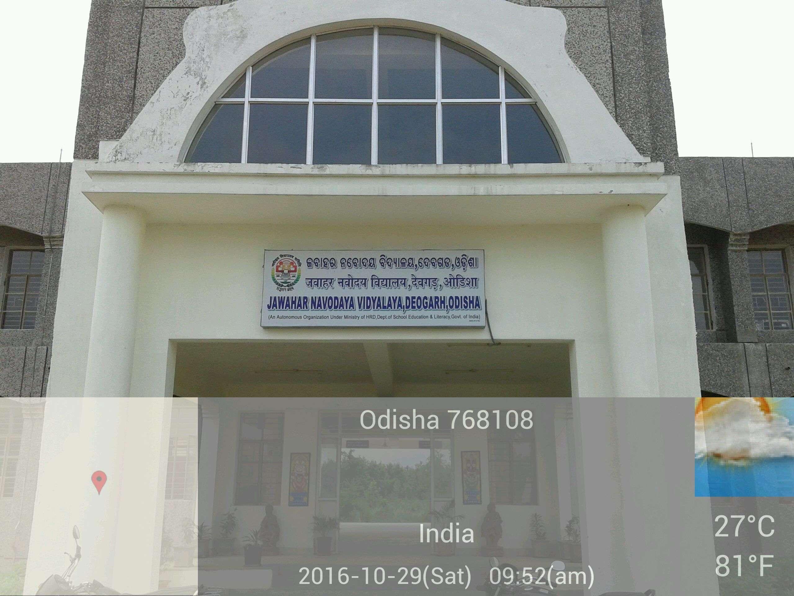 JAWAHAR NAVODAYA VIDYALAYA DEOGARH DISTT ORISSA 1540026