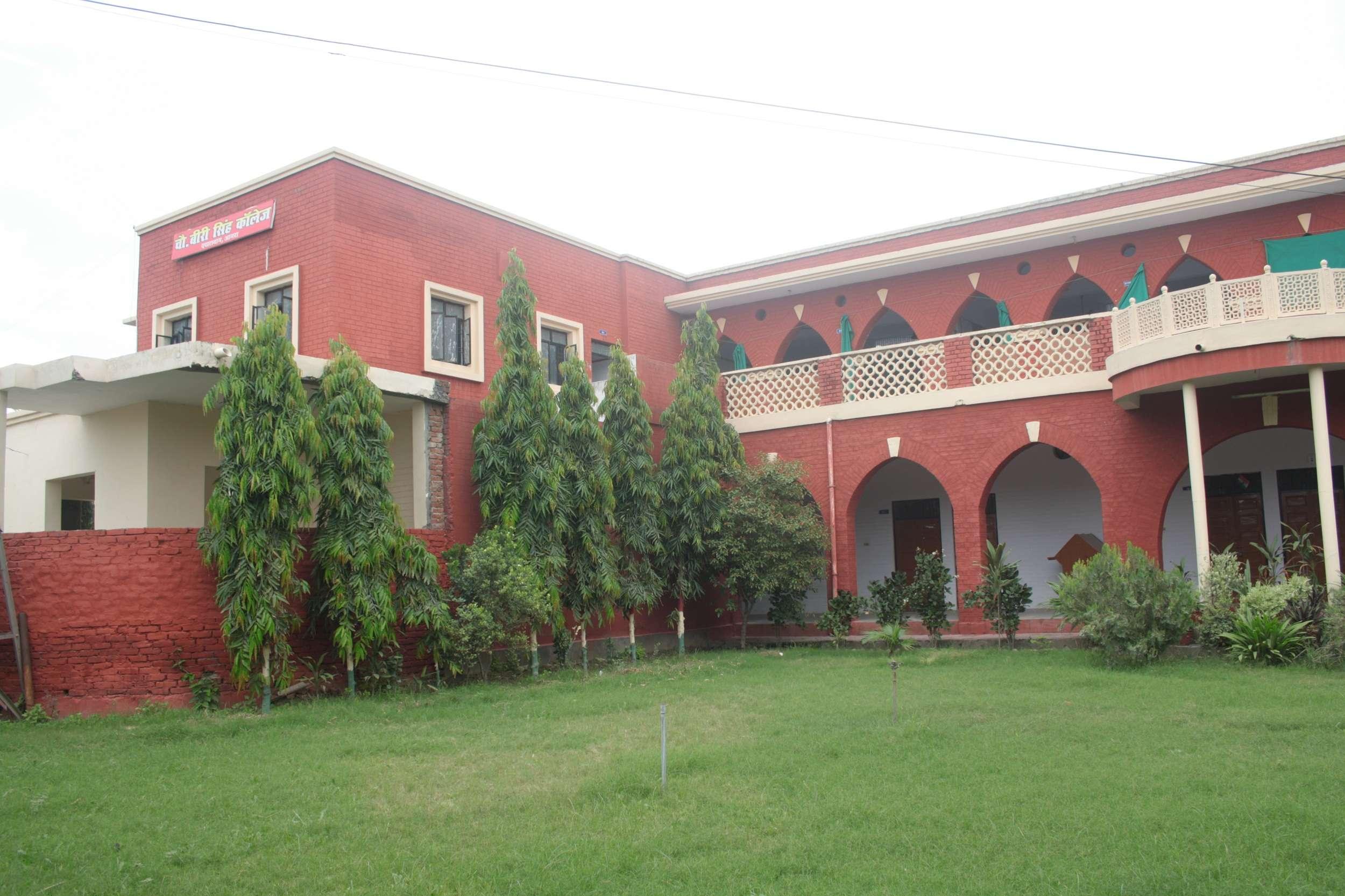 Ch Beeri Singh Public School Sunder Bagh Dayal Agra