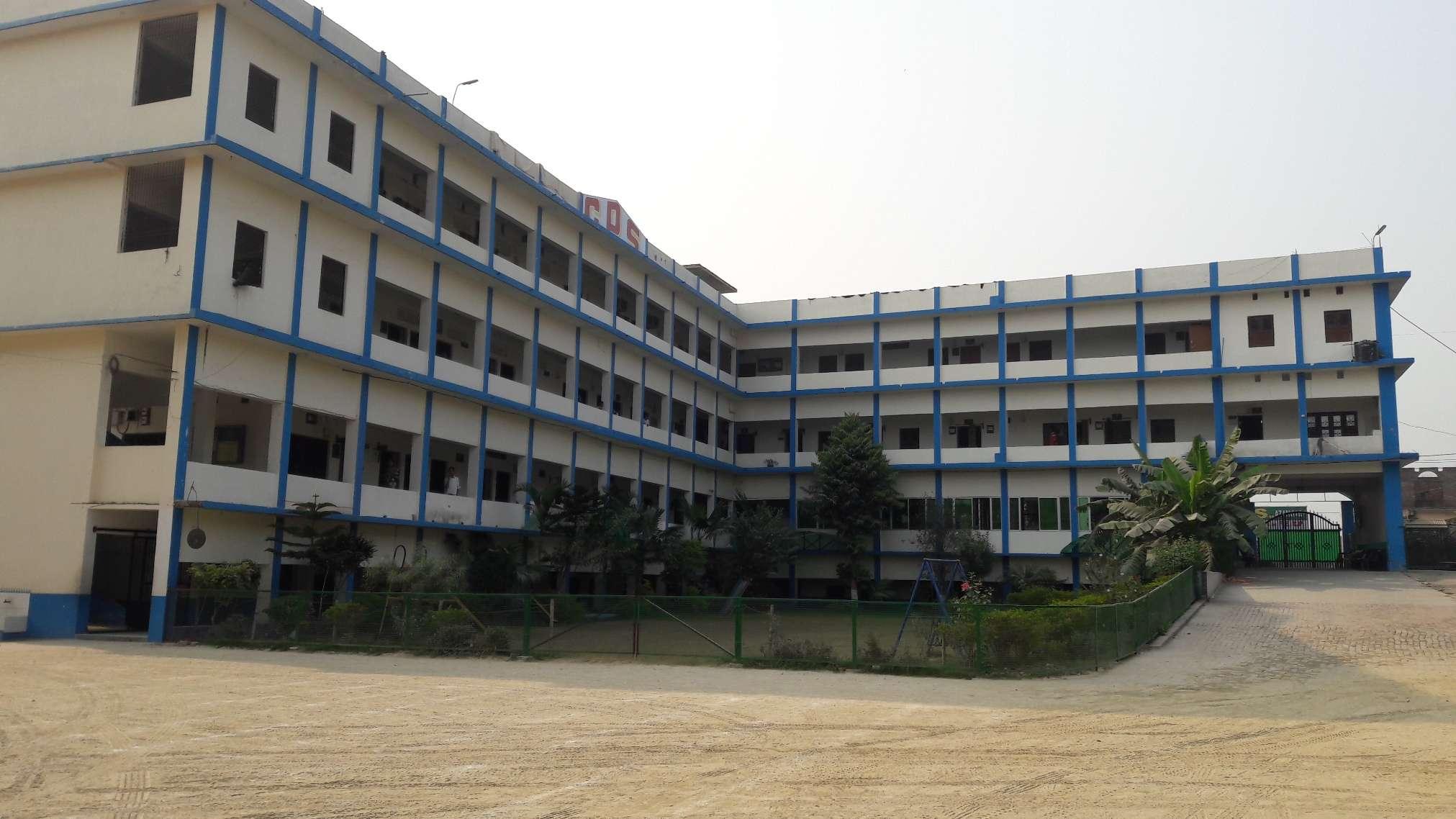 CENTRAL PUBLIC SCHOOL JAFARPUR NEAR RTO OFFICE AZAMGARH UTTAR PRADESH 2130633