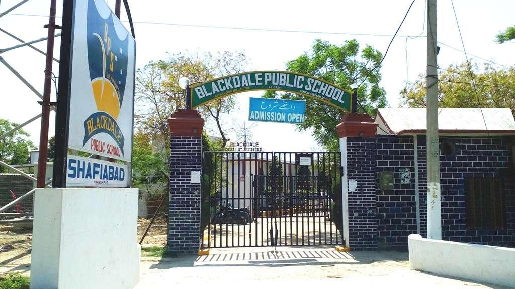 BLACKDALE PUBLIC SCHOOL VILLAGE MAHESHPUR PO ALIGARH DAIRY FORM BHAGWAN GARHI DISTT ALIGARH UP 2130708