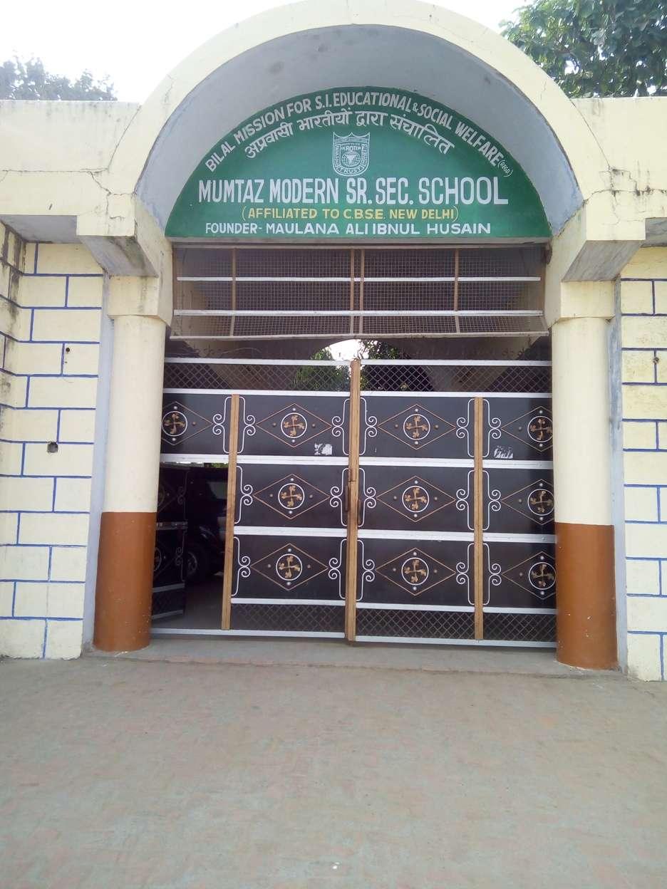 MUMTAZ MODERN SECONDARY SCHOOL VILL IKROTIYA PO ASMOLI TEH SAMBHAL DISTT MORADABAD UP 2130722