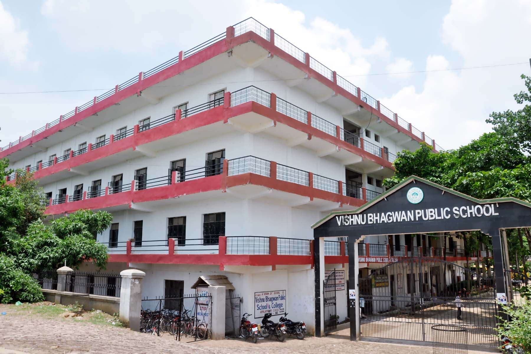 VISHNU BHAGWAN PUBLIC SCHOOL JHALWA PIPALGAON ALLAHABAD UP 2130804