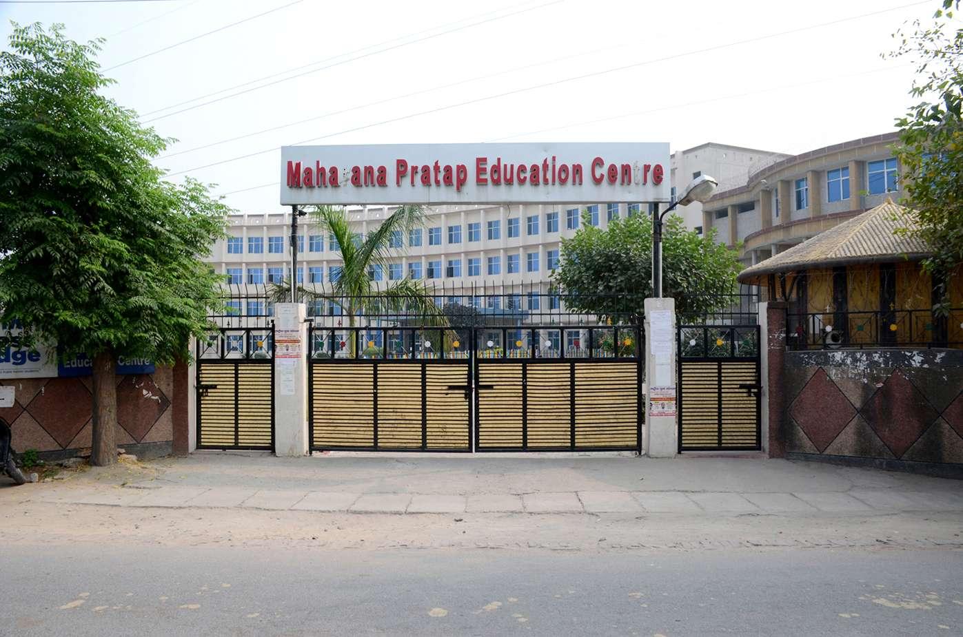MAHARANA PRATAP EDUCATION CENTRE AVAS VIKAS YOJNA NO I KESHAV PURAM KALYAN PUR KANPUR UP 2130805