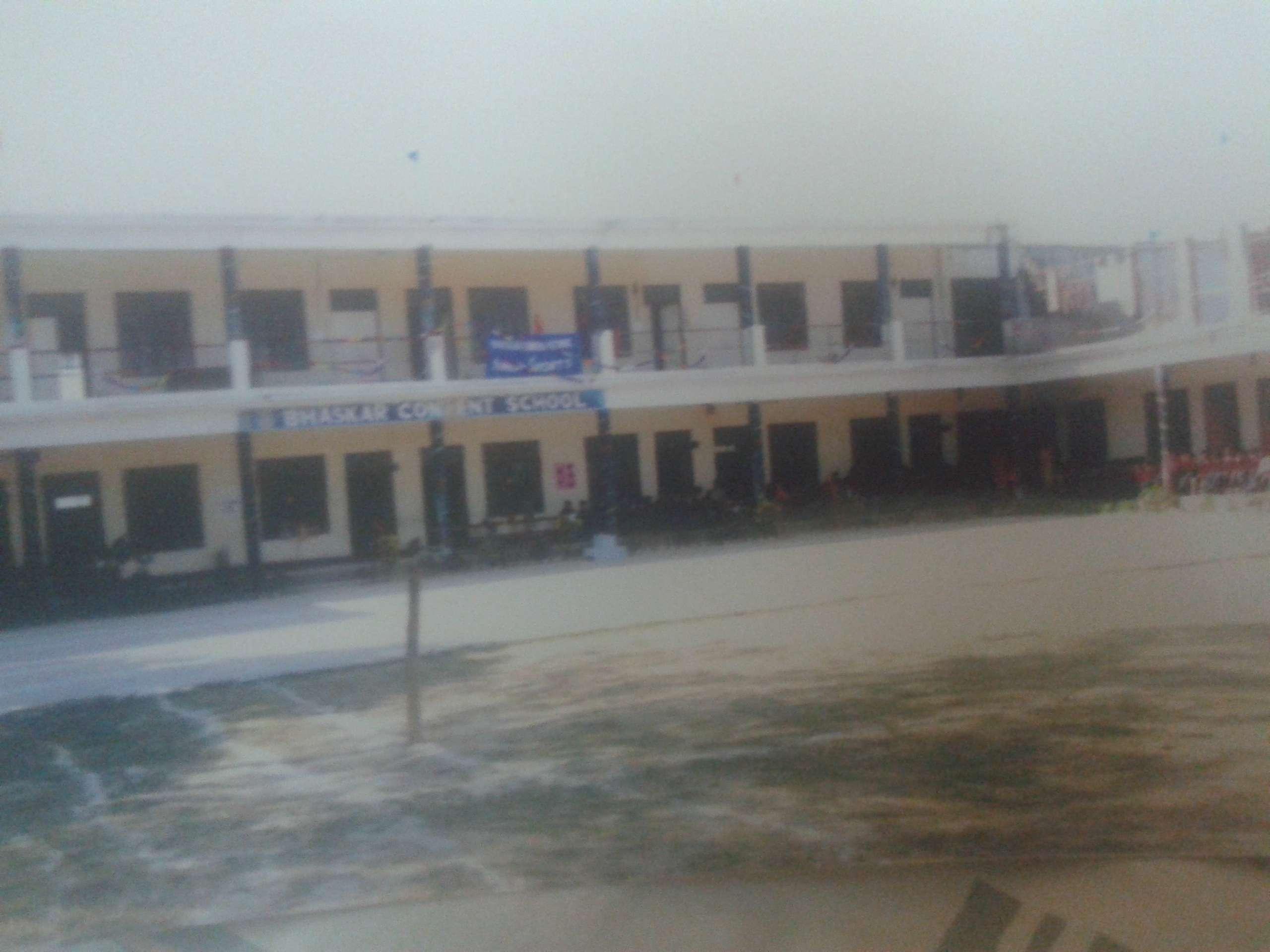 BHASKAR CONVENT SCHOOL ANDAWA BY PASS JHUNSI PHOOLPUR ALLAHABAD U P 2130825