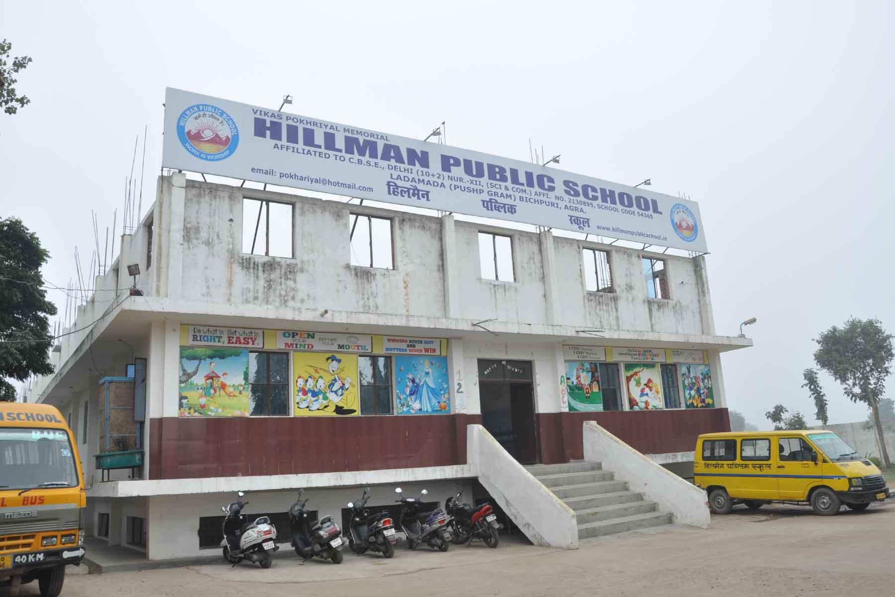 HILLMAN PUBLIC SCHOOL LADAMADA 2130895