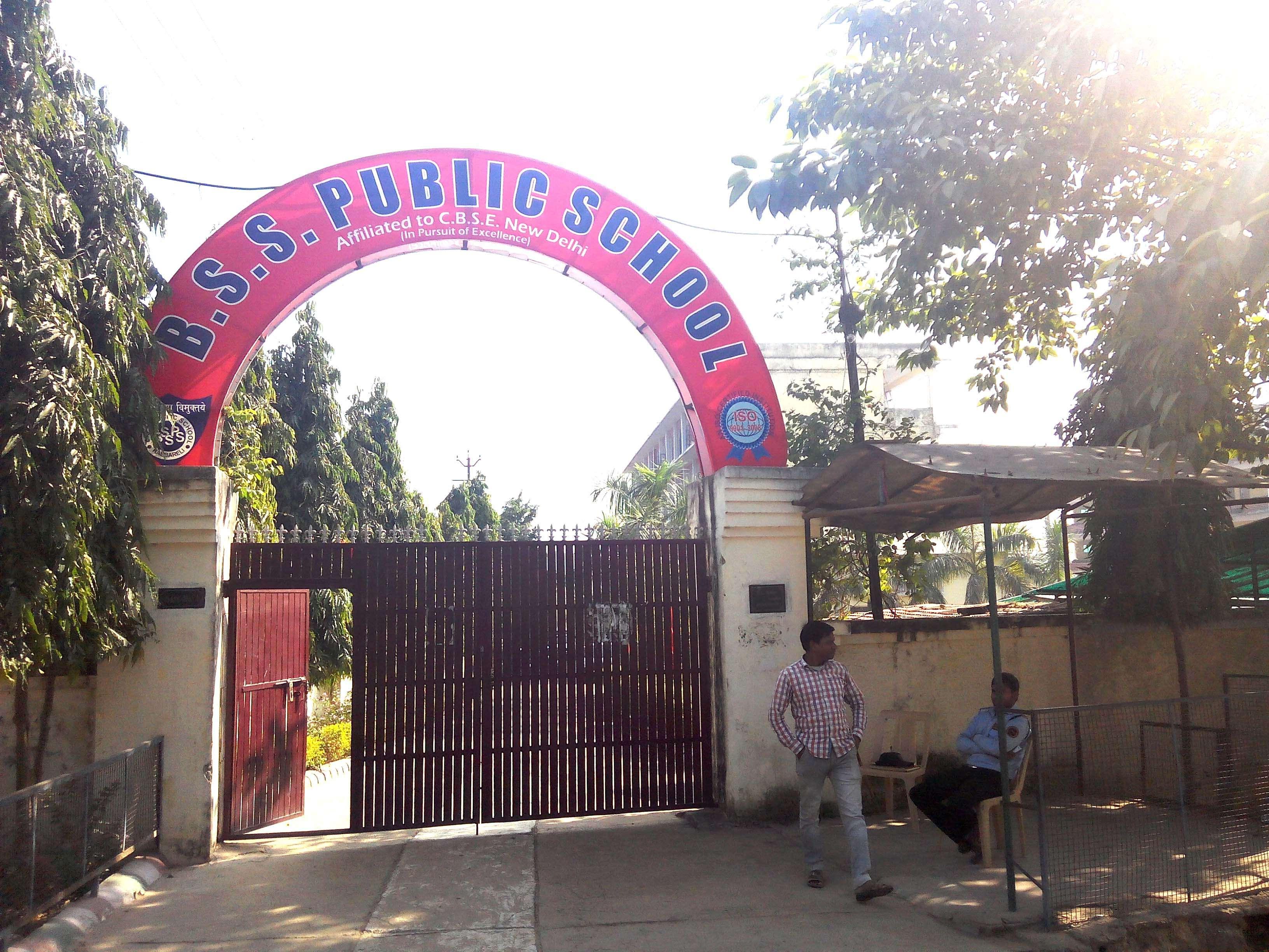 BSS PUBLIC SCHOOL AMOL NAGAR RAIBAREILLI UTTAR PRADESH 2130934