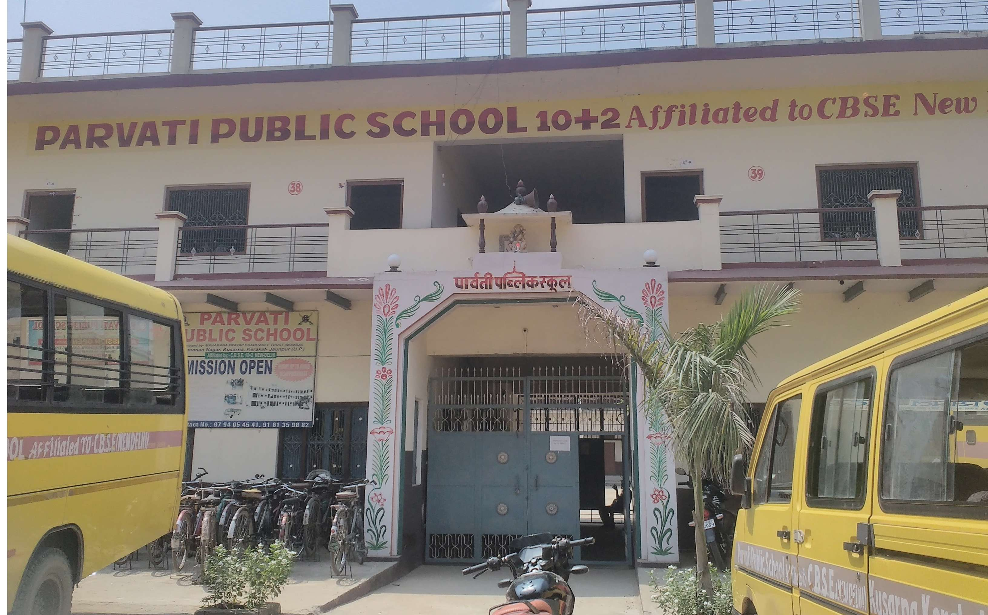 PARVATI PUBLIC SCHOOL AT KUSARNA HANUMAN NAGAR 2131080