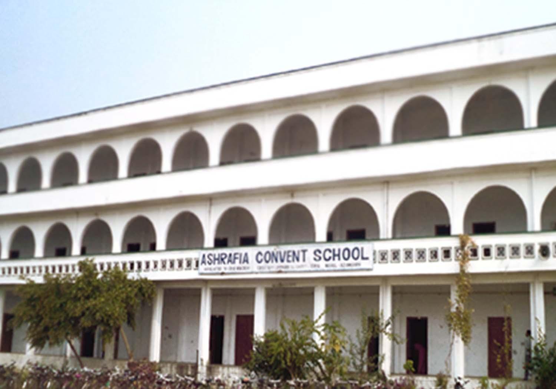 Ashrafia Convent School Vill Mahul Post MahulDistt Azamgarh 2131083