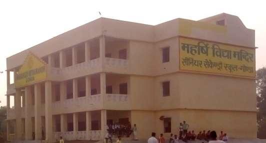 Maharishi Vidya Mandir Gonda U P Pin 271 001 2131093