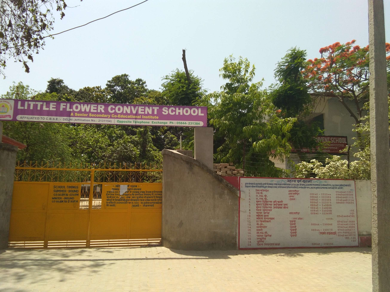 Little Flower Convent School Opp Telephone Exchange Powayan Shahjahanpur 2131154