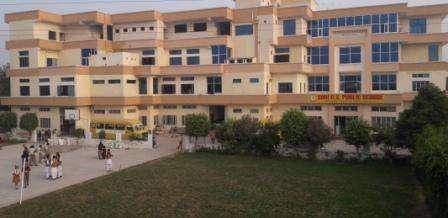 SHRI R S PUBLIC SCHOOL BAINPUR ROAD SIKANDRA AGRA 2131203