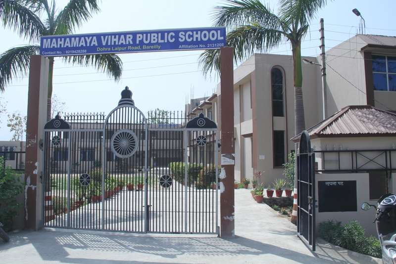 mahamaya vihar public school mahamaya vihar public school dohra lalpur road bareilly 2131208