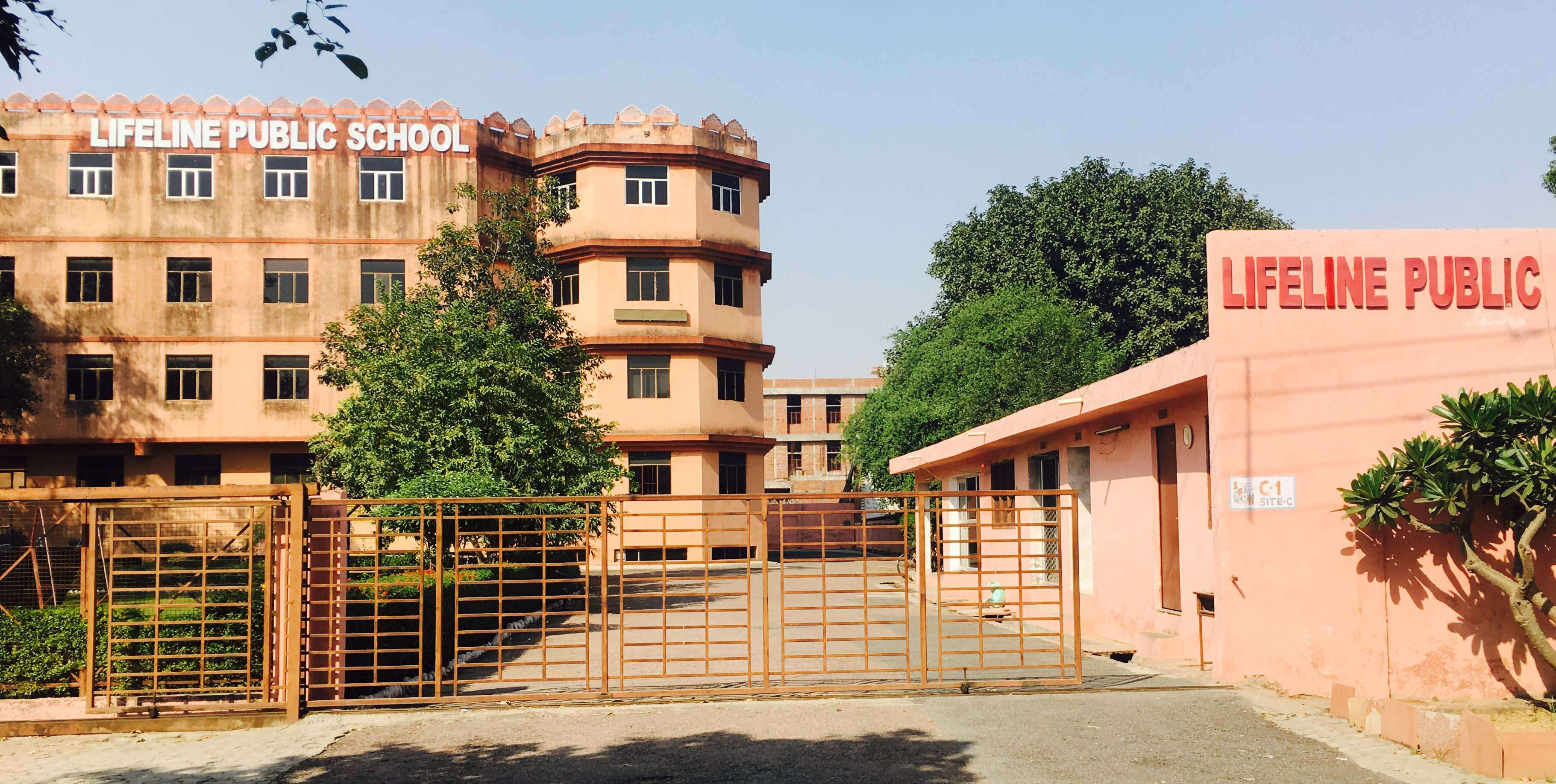 LIFELINE PUBLIC SCHOOL C 1 C 2 SITE C U P S I D C SIKANDARA 2131214