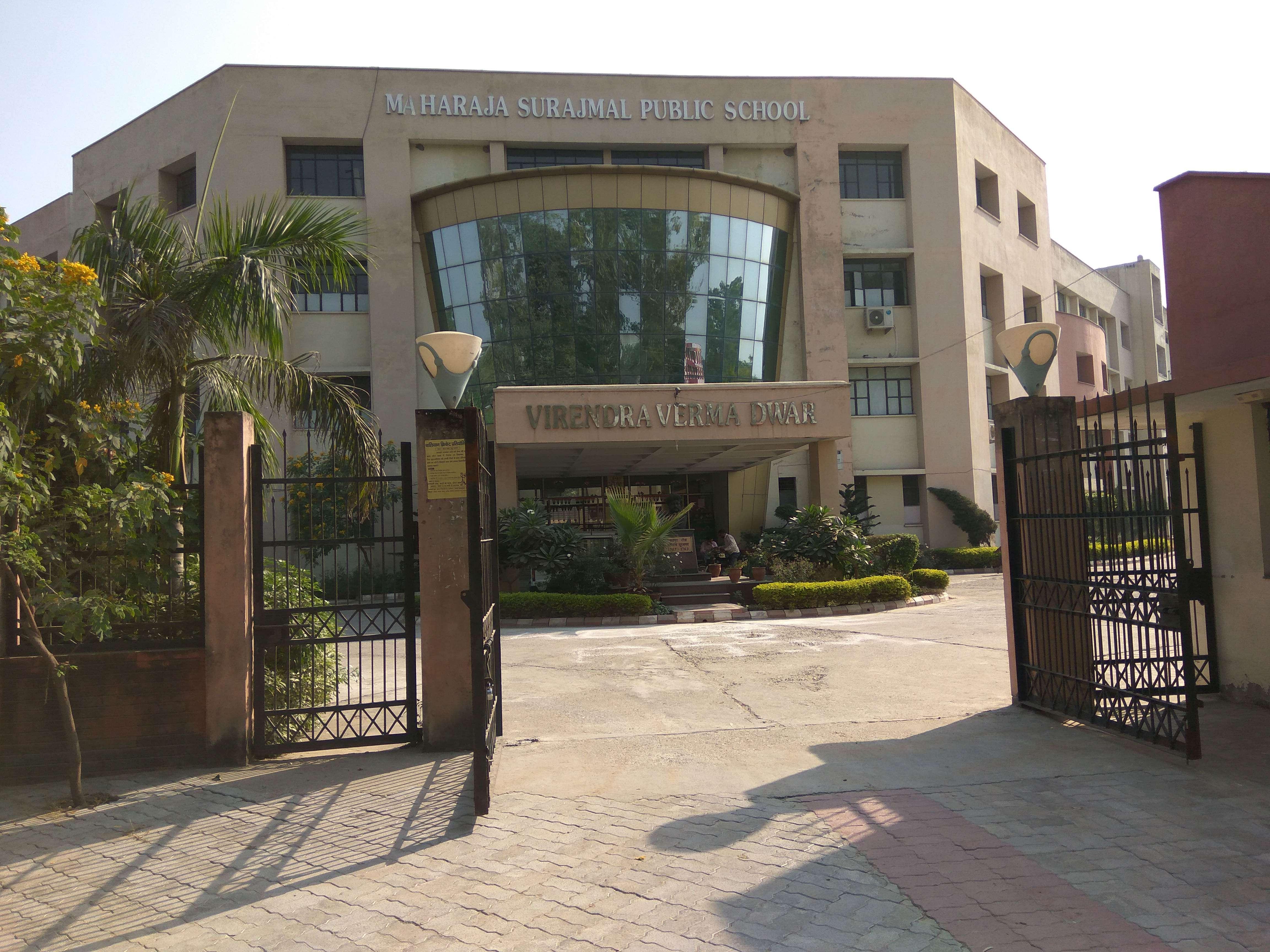 MAHARAJA SURAJMAL PUBLIC SCHOOL MAHARAJA SURAJMAL PUBLIC SCHOOL P O BANAT DISTT MUZAFFARNAGAR U P 2131260