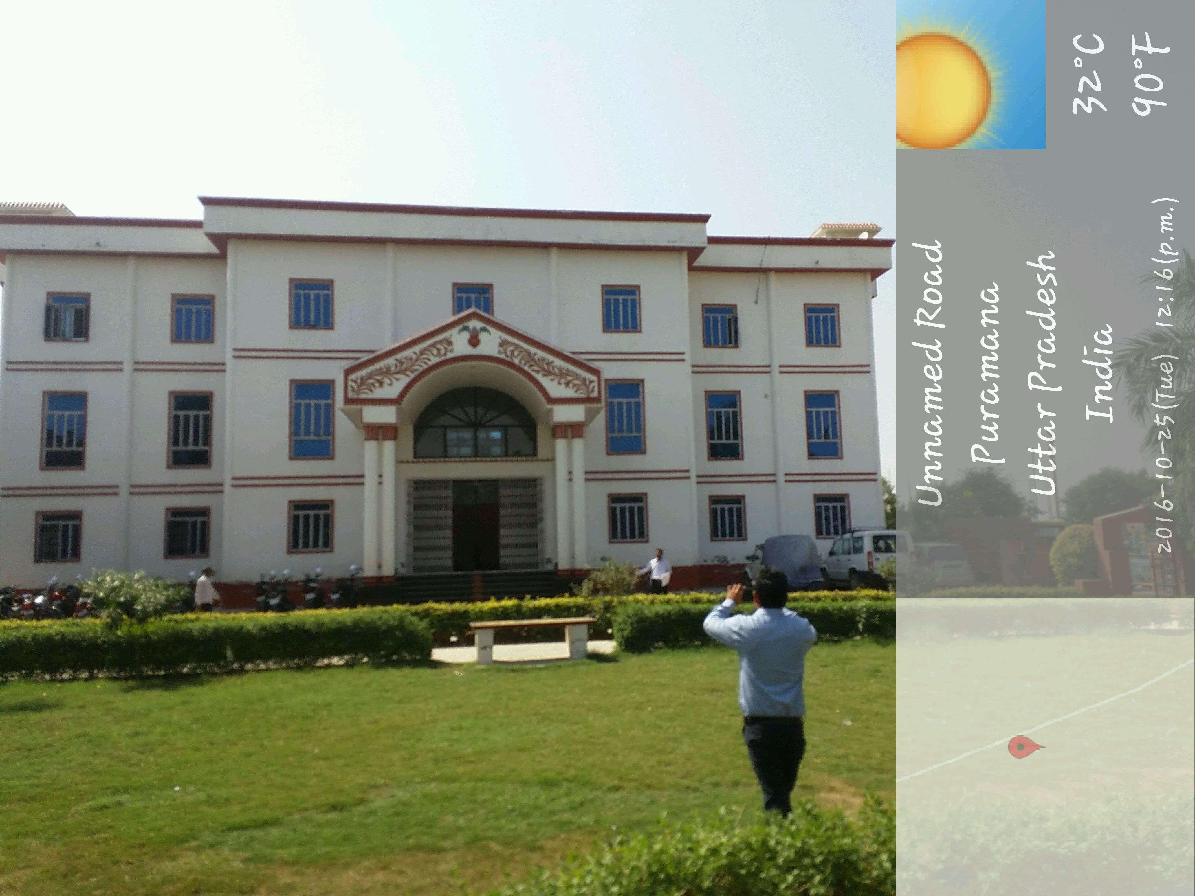 NEMI CHAND EDUCATIONAL ACDEMY PURAMANA KIRAOLI 2131256