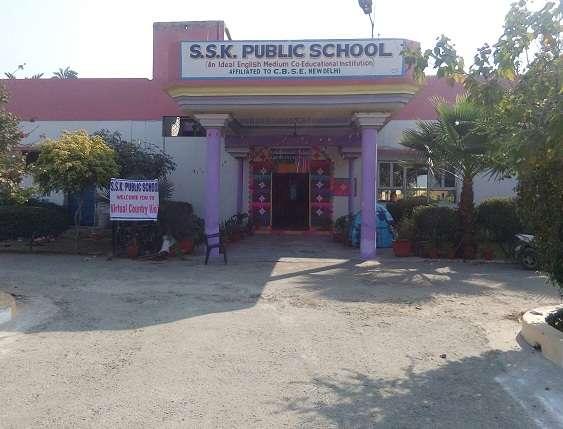 S S K PUBLIC SCHOOL SECTOR 11 F BLOCK PRATAP VIHAR GHAZIABAD 2131269
