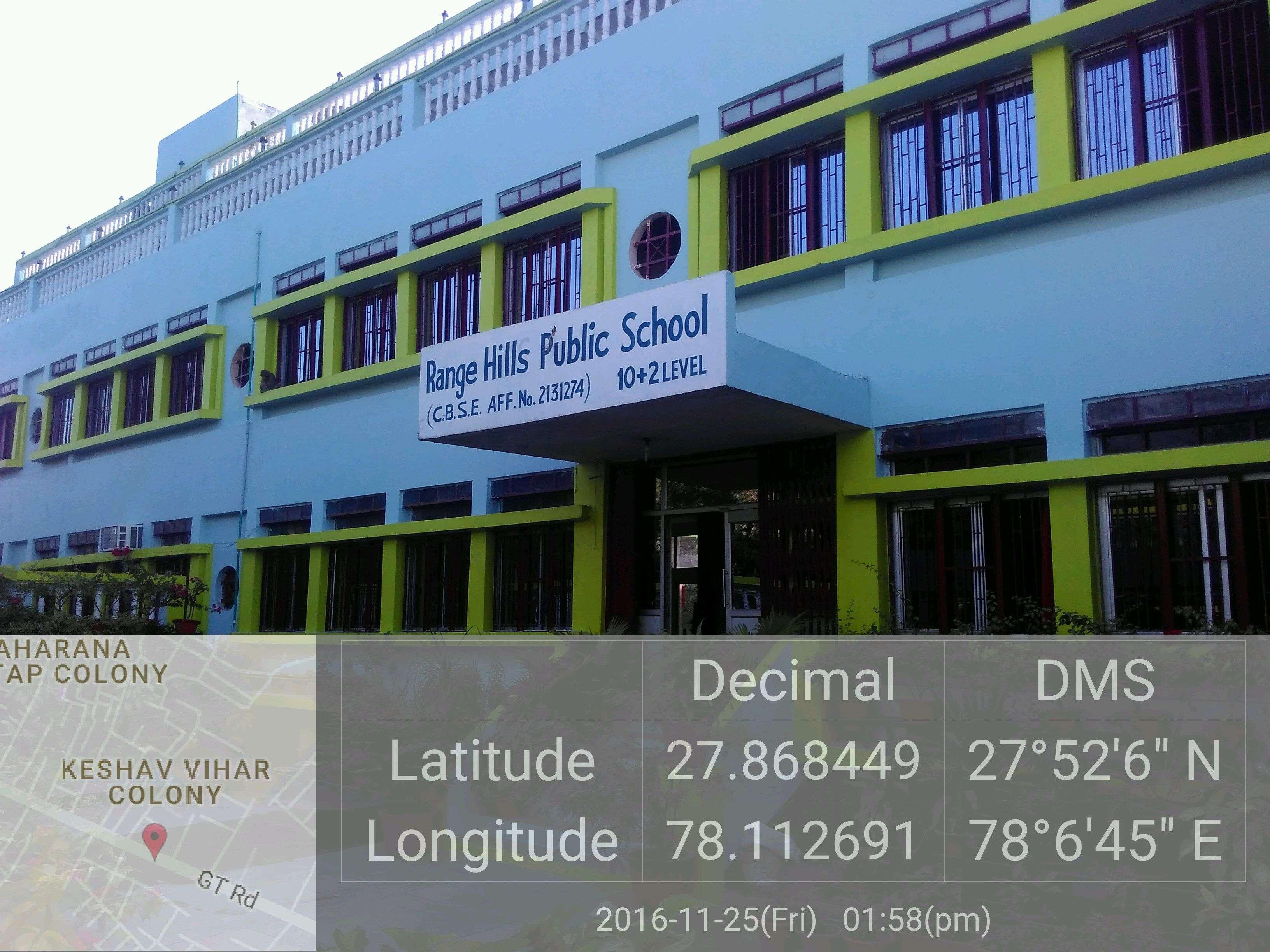 RANGE HILLS PUBLIC SCHOOL DHANIPUR G T ROAD 2131274