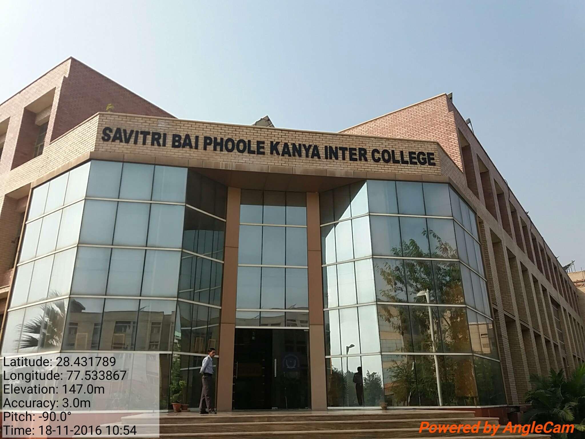 Savitri Bai Phule Balika Inter College Near Gautam Budh University Greater Noida 2131253