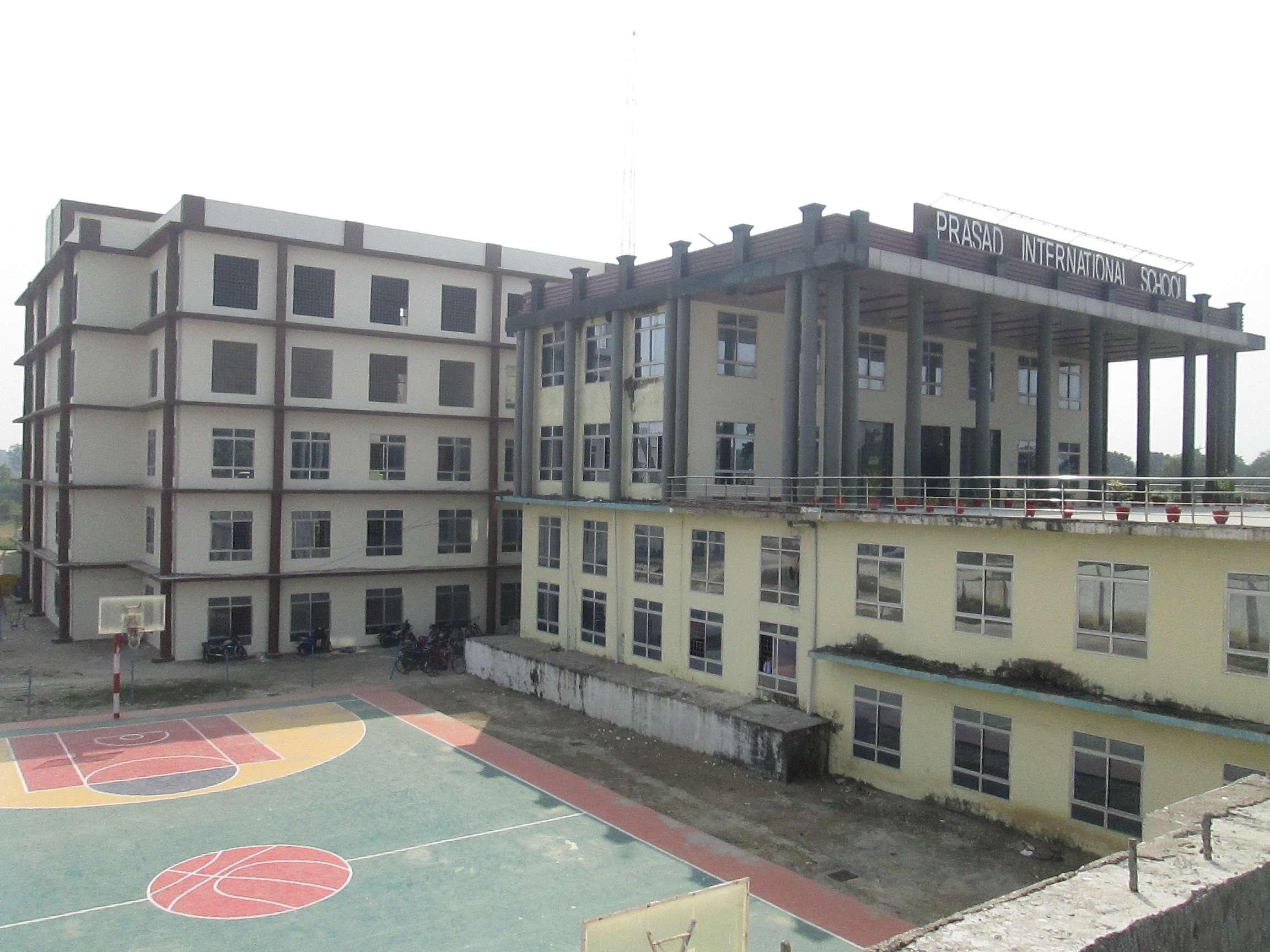PRASAD INTERNATIONAL SCHOOL PUNCH HATTIA SADAR 2131384