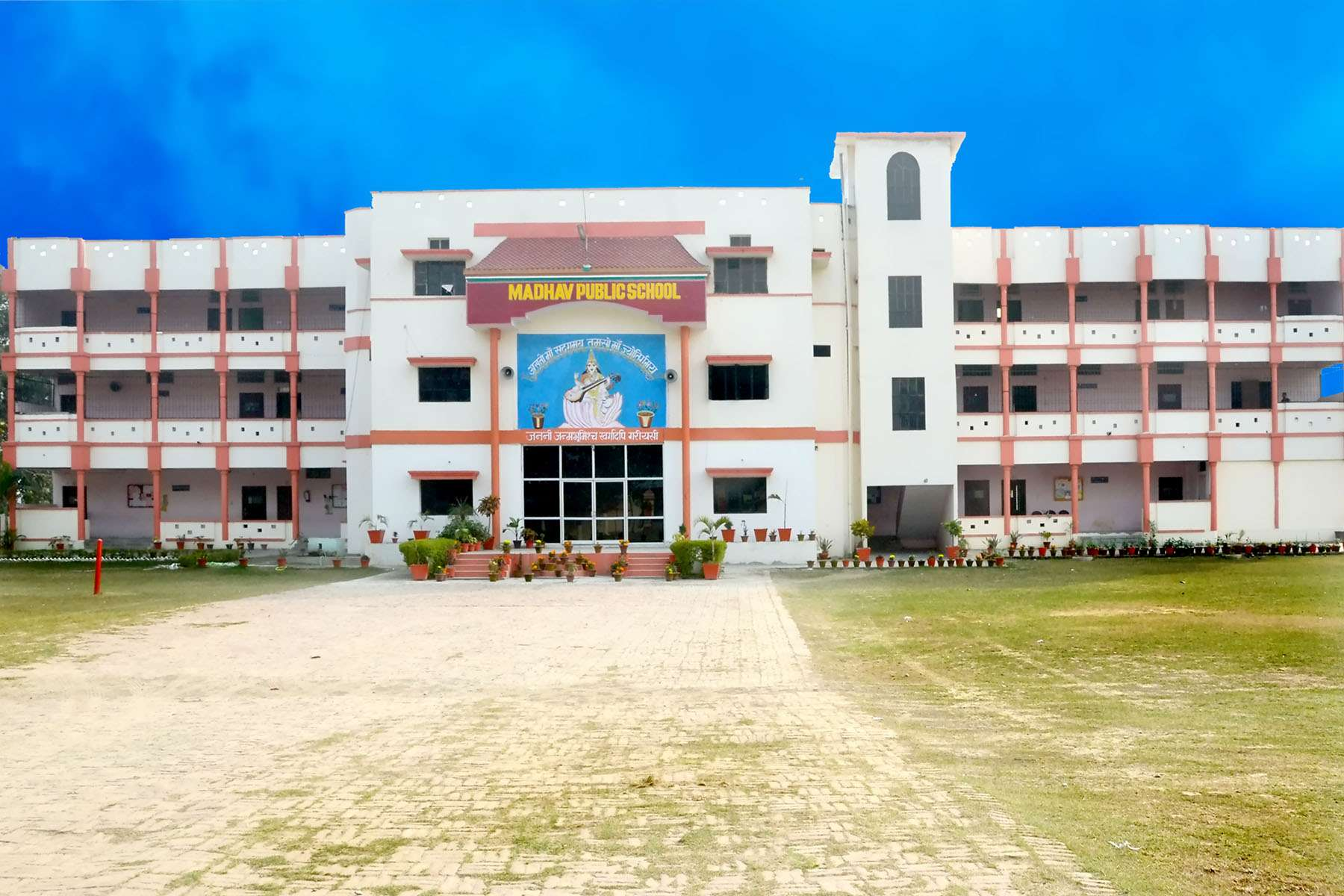 Madhav Public School Benua Tikar Dawar Par Gorakhpur 2131450