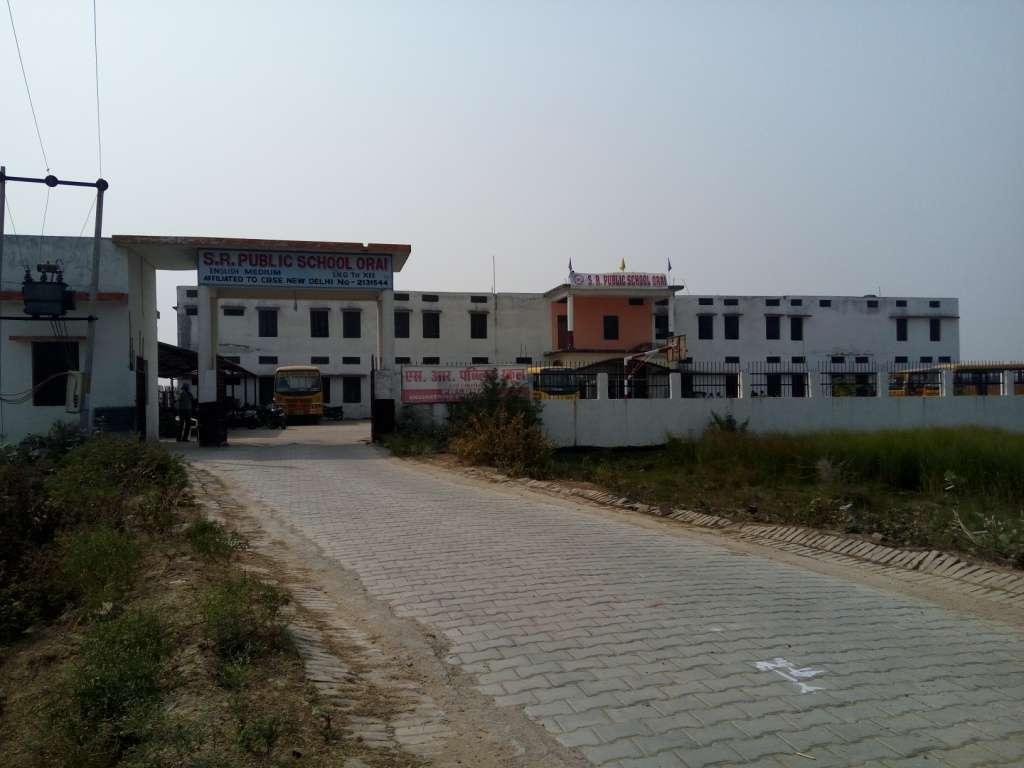 s r public school orai s r public school kalpi road orai 2131544
