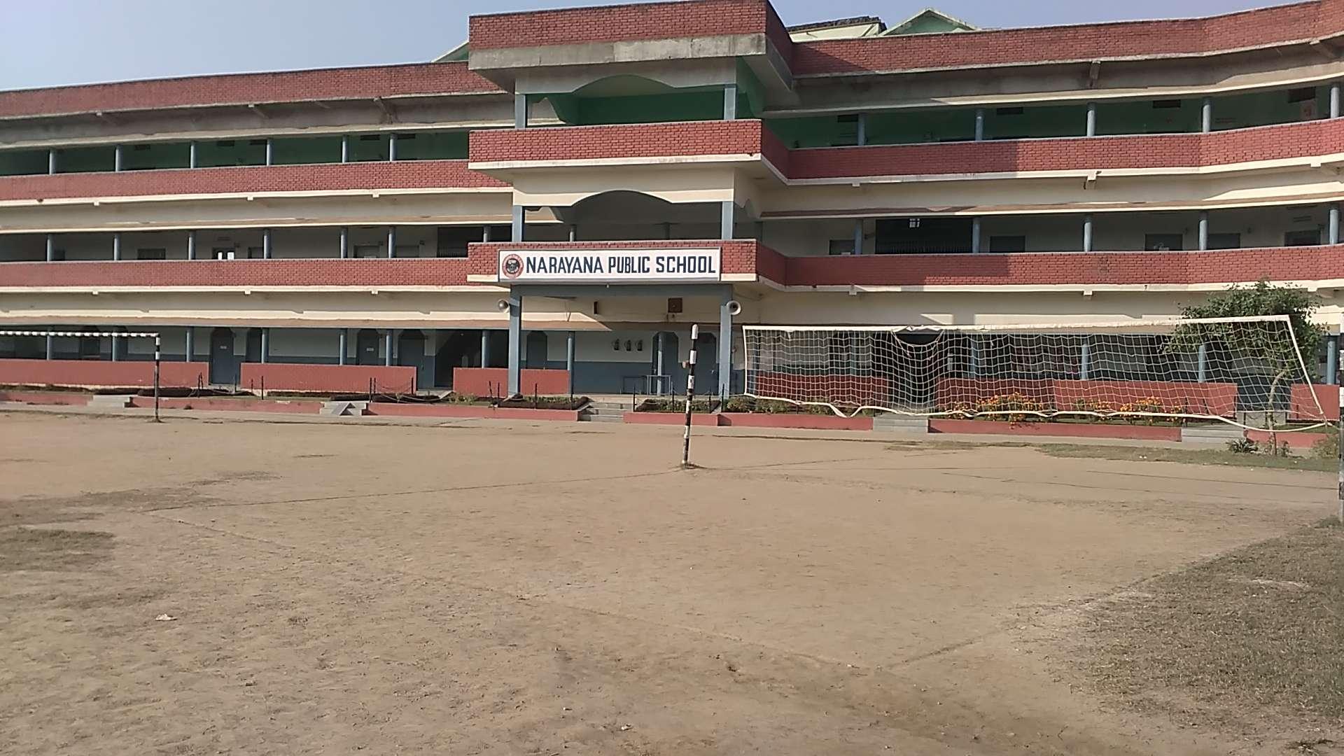 NARAYANA PUBLIC SCHOOL GONDA uttar pradesh 2131758