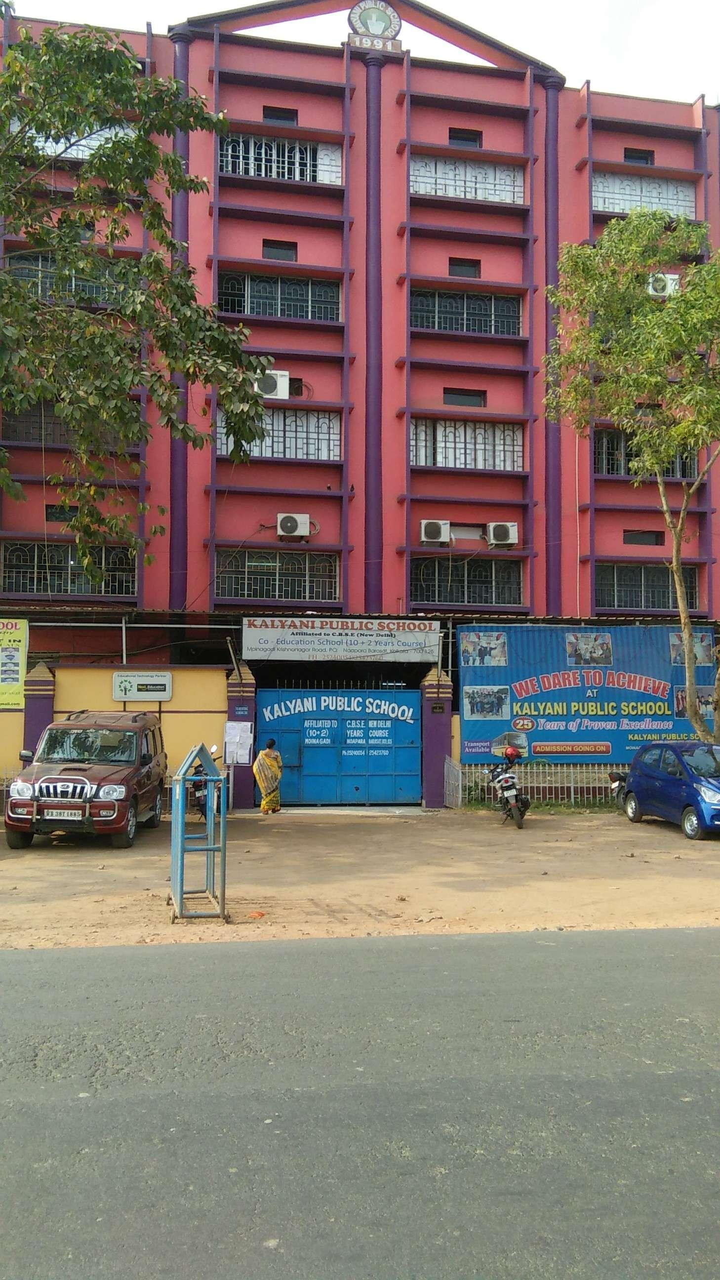 KALYANI PUBLIC SCHOOL MOINAGADI, NOAPARA BARASAT KOLKATTA