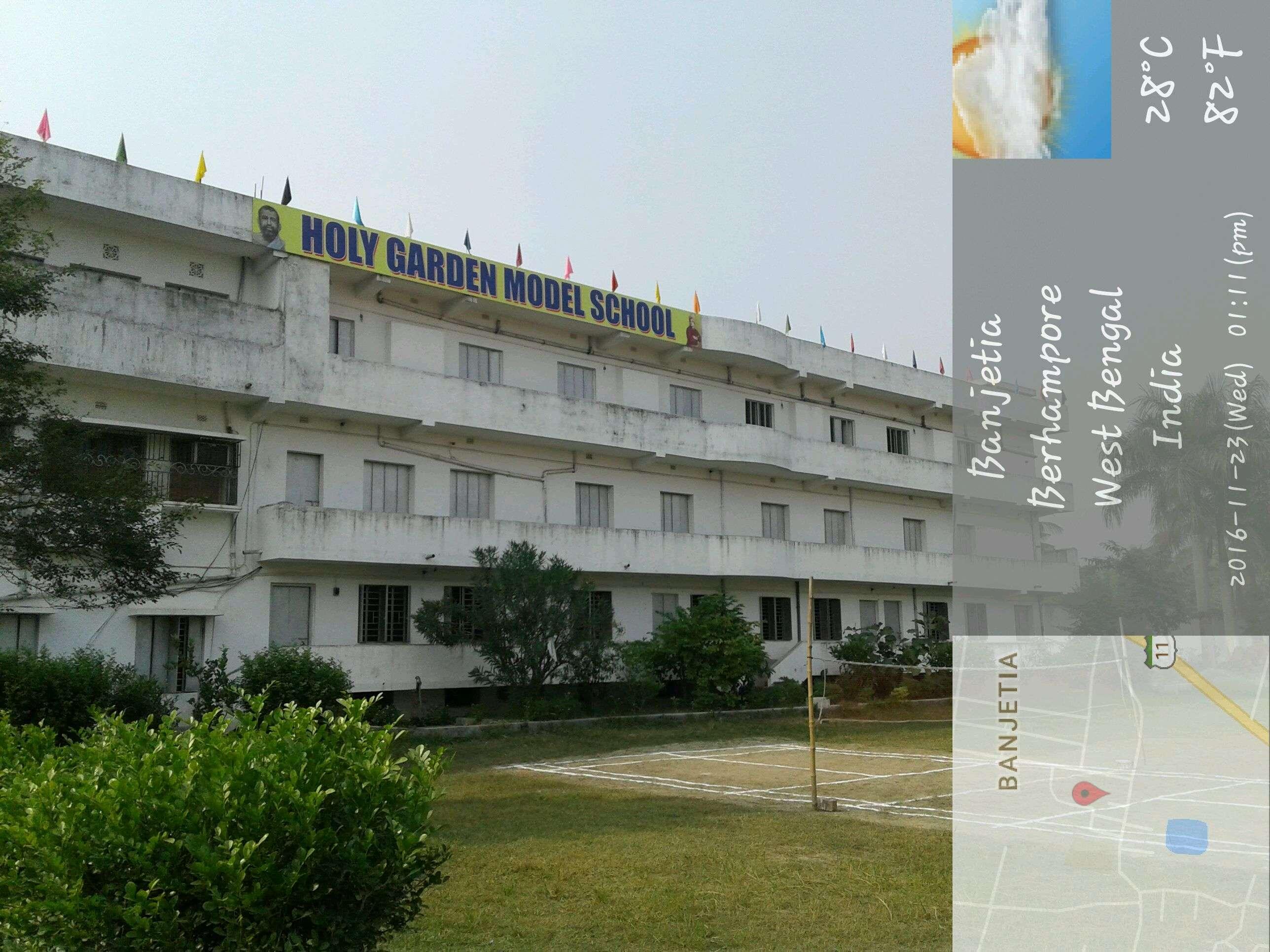 Holy Garden Model school 2 Banjetia P O BanjetiaBerhampore Murshidabad 2430112
