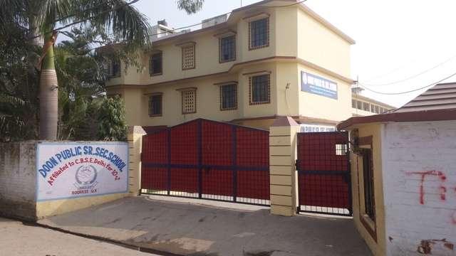 DOON PUBLIC SCHOOL NEAR RAMPUR CHUNGI GREEN COLONY ROORKEE HARDIWAR UTTARANCHAL 3530149