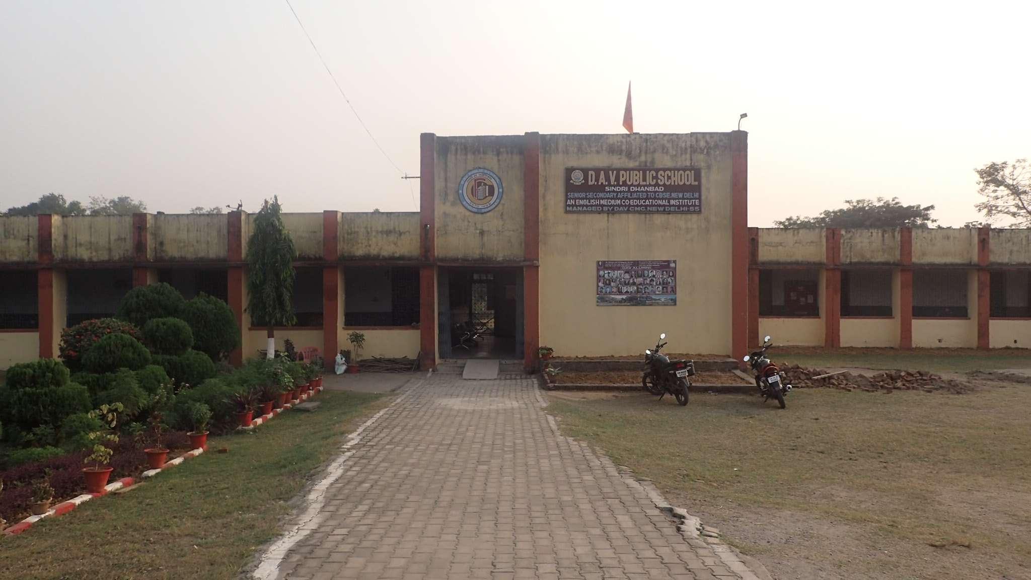 DAV Public School Rangamatia Sindri DAV Public School Rangamatia Sindri 3430246