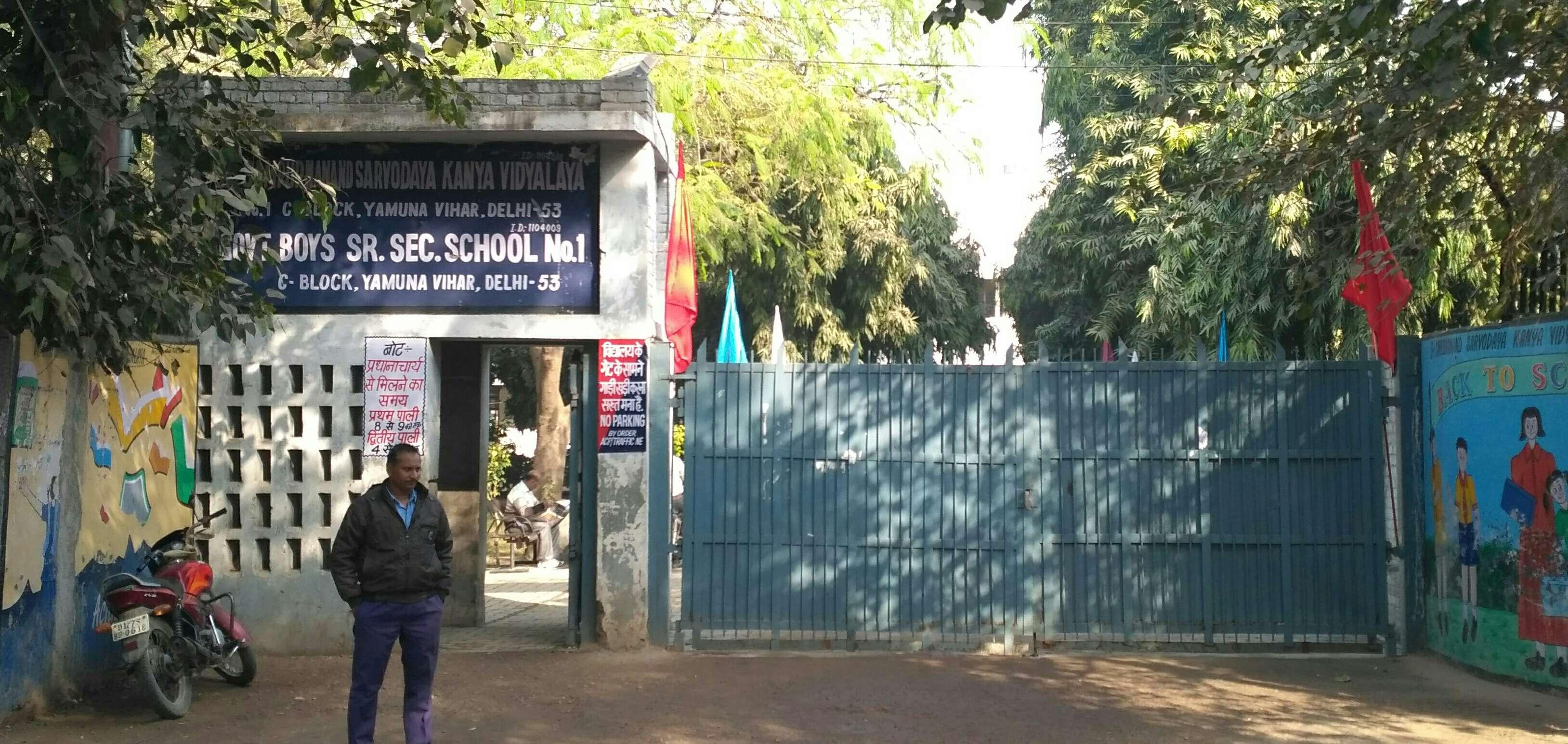 SAMPURNANDA GOVT SARVODAYA GIRLS SR SEC SCHOOL C BLOCK YAMUNA VIHAR DELHI 2762032