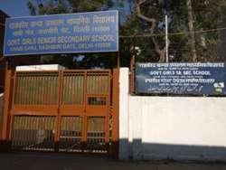GOVT GIRLS SR SEC SCHOOL CHABI GANJ KASHMIRI GATE DELHI 2768009