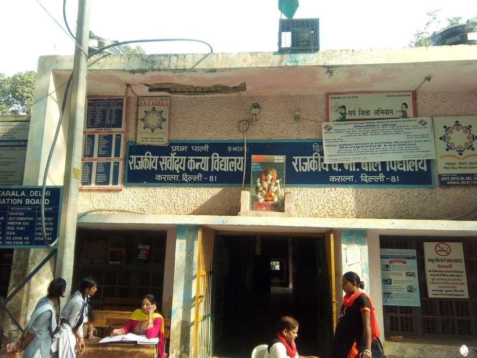 GOVT SARVODAYA GIRLS SR SEC SCHOOL KARALA DELHI 2760017