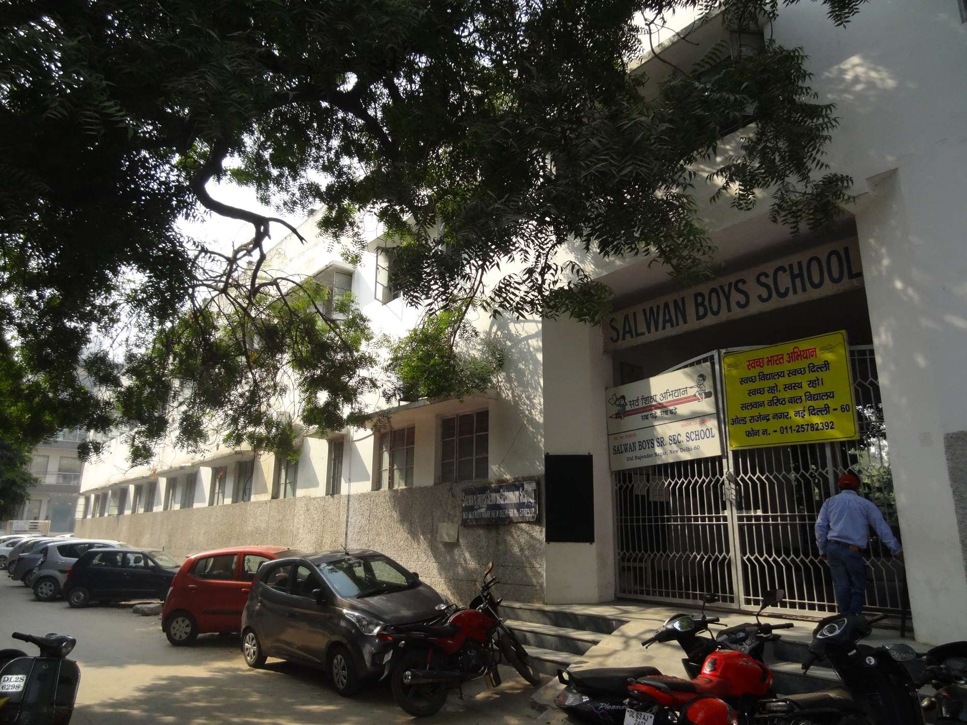 SALWAN BOYS SR SEC SCHOOL RAJINDER NAGAR NEW DELHI 2778049
